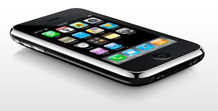 جهاز iPhone